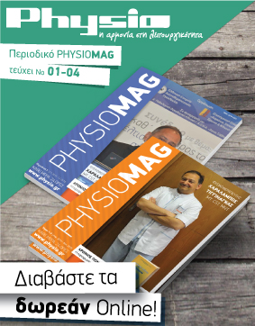 AD PhysioMag 01-03 v03 01